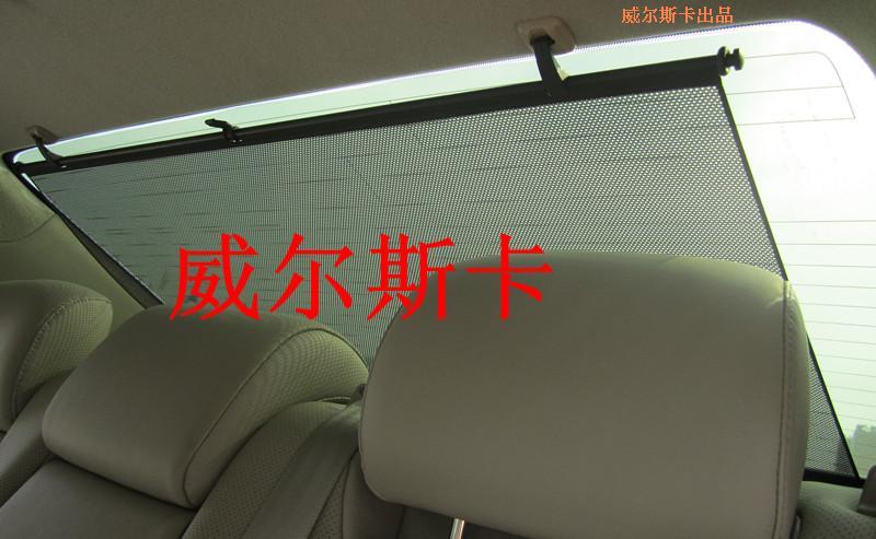 car sunshade rear windshield sunshade