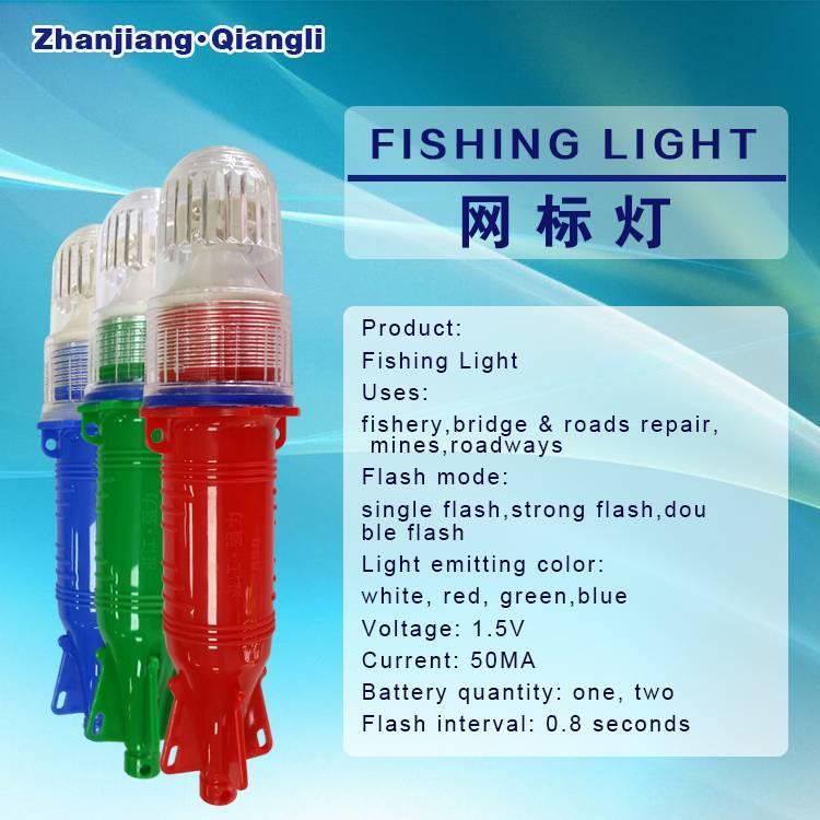 Fishing Net LED Fash light