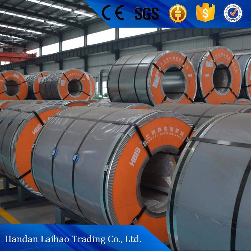 hot rolled steel coil cold rolled steel coil