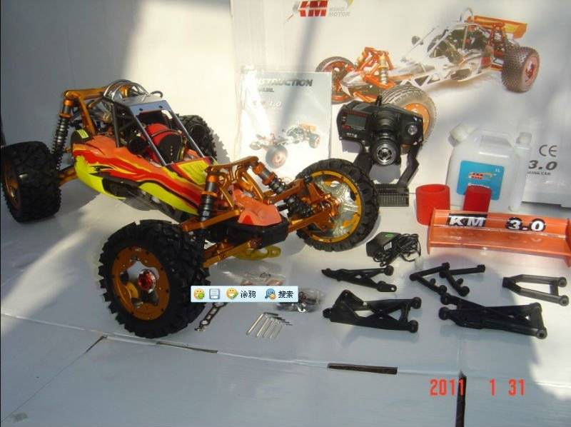 Supply Updated KM 3.0 Baja 5b 30.5cc with Full Alloy Metal