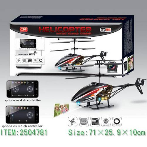 3.5ch alloy Wifi control helicopter