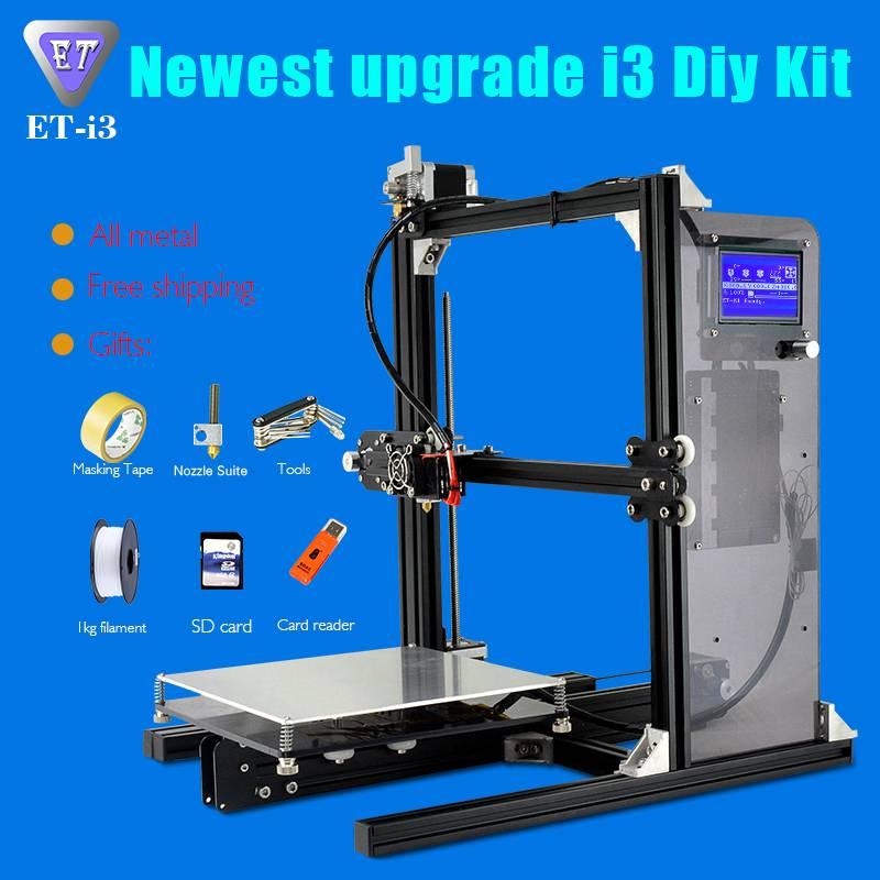 3D Printer China Favourable Price Print Size 200x200x230mm Filament PLA ABS DIY Model