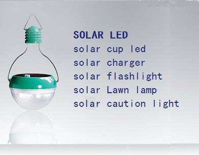 junlong has the production,the sale solar cell module,solar power,solar led lamp,solar light,solar l