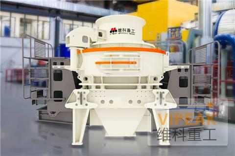 VSI New Type Sand Making Machine