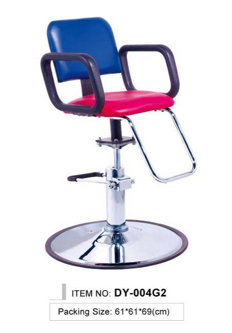 kid's barber chair