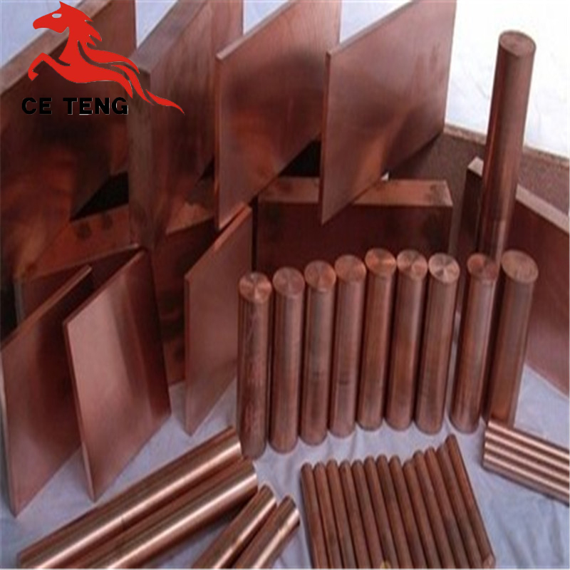Copper Alloy Flat Rod/Bar for Industrial