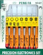mobile phone repair tools screwdriver