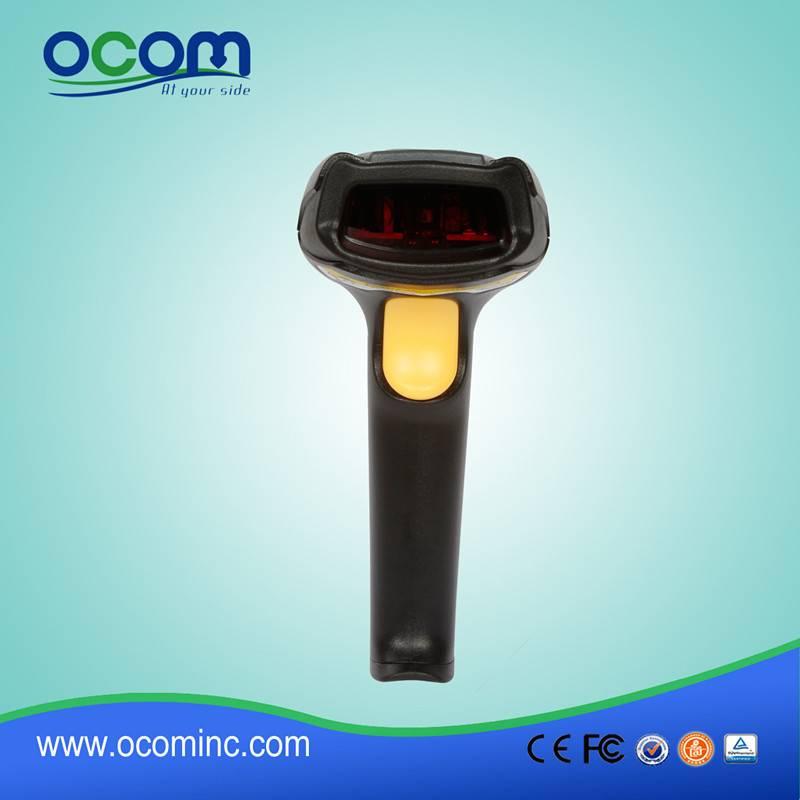 OCBS-L009: high quality supermarket barcode scanner module