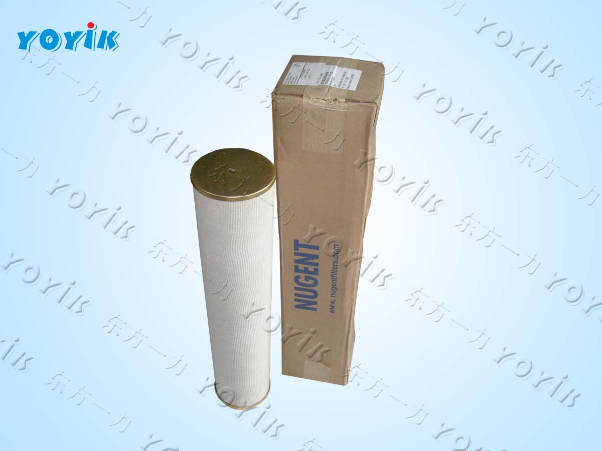 Offer for power plant ion-exchange resin filter DRF-8001SA