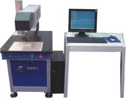 Laser wire stripping machine