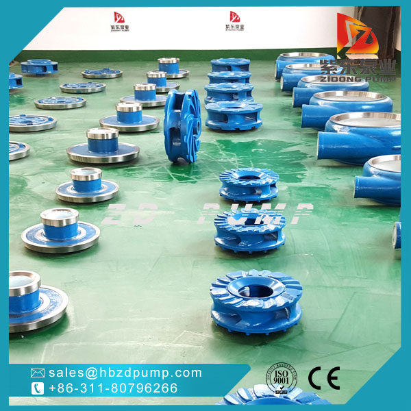 supply high quality slurry pump impeller high chrome metal impeller