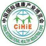 Booth in 2015 China International Nutrition and Health Industry Expo