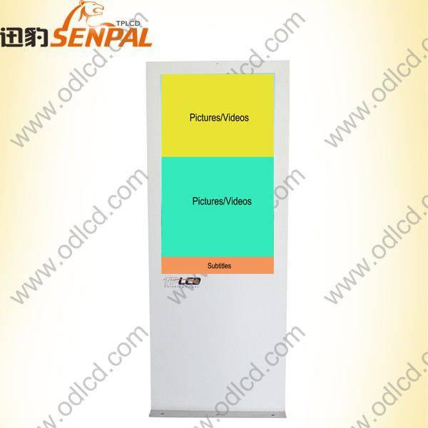 sunlight readable waterproof lcd tv ip65
