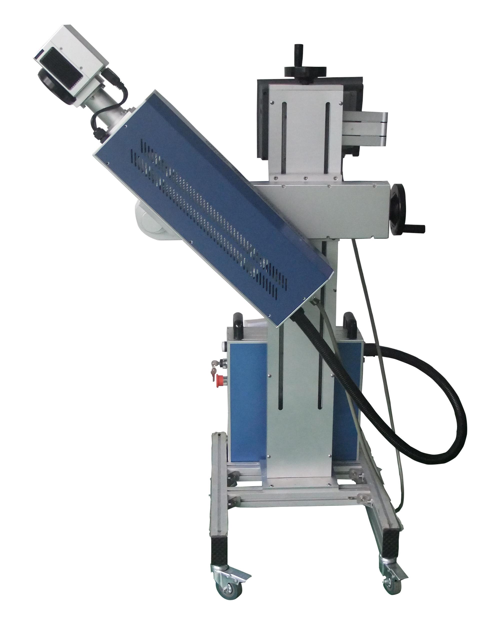 PET bottle laser printer