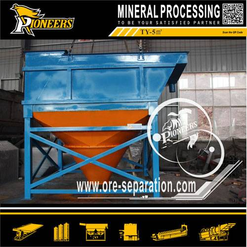 Inclined Tube Thickener Inclined Tube Classifier for Desliming, Dewatering, Classification machine