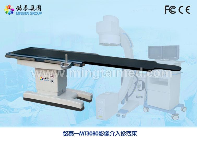 Mingtai MT3080 carbon fiber electric operating table