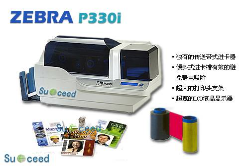 Zebra P330i Card Printer