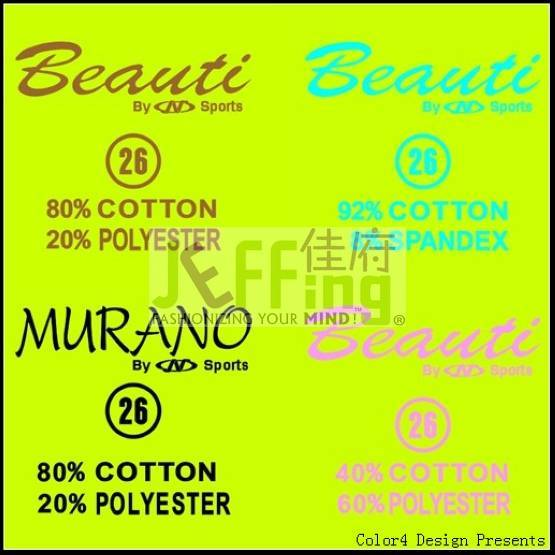 Heat transfer graphic,heat transfer clothing,mark,label,flock