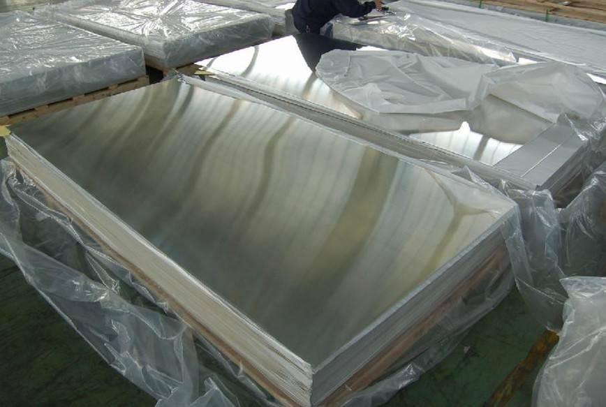 5083 marine aluminium sheet plate