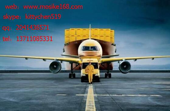 Freight Agent Service Logistics Forwarder Service Shipping Agent Service China to Russia Moscow