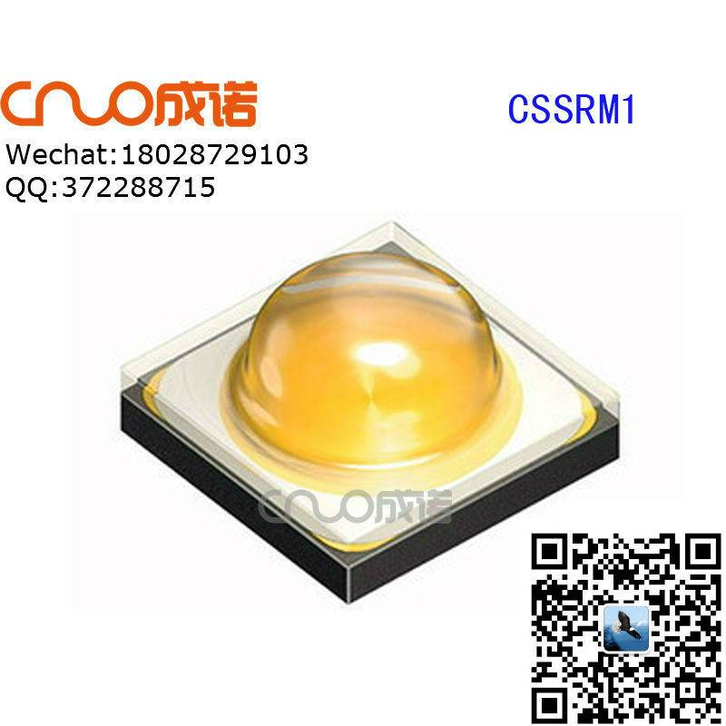 Osram led chip high power white led GW CSSRM1.EC