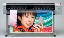 Cheap Price New Mutoh ValueJet 1204PLUS - 48 inch Banner Eco-Solvent Printer