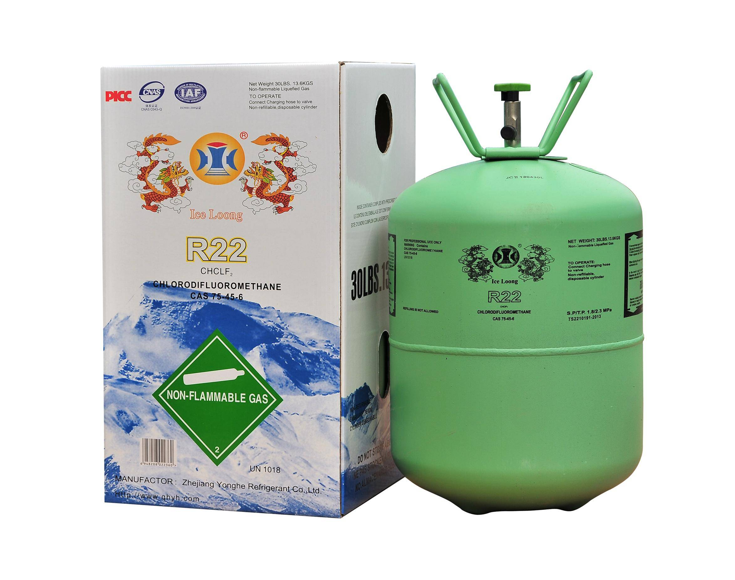 Refrigerant gas r22 with high quality and made by manufacture