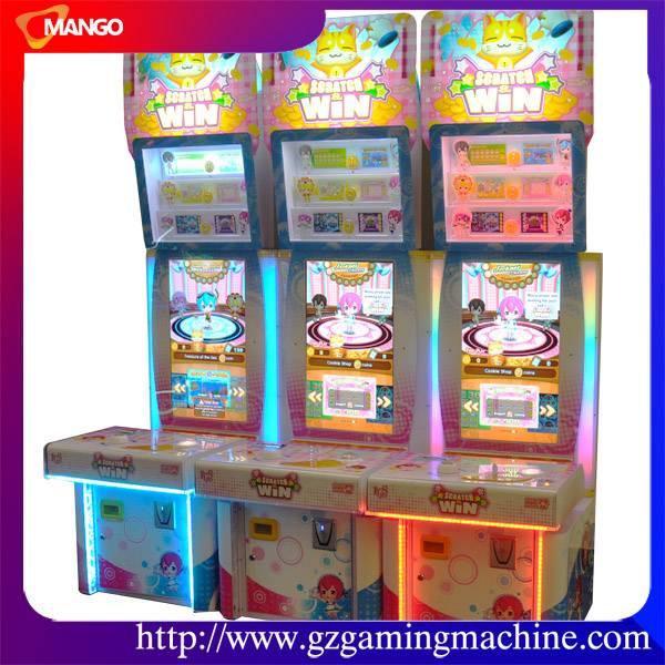 the most kids' love game machine of ticket redemption machines