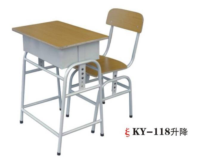 hardware metal chairs and desks