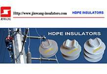 HDPE Insulators (15KV/25KV/35KV)
