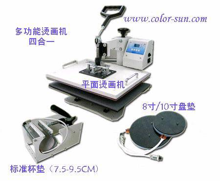 Sell 4 in 1 Heat Press Machine