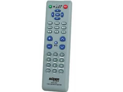 Universal DVB satellite receiver remote controller