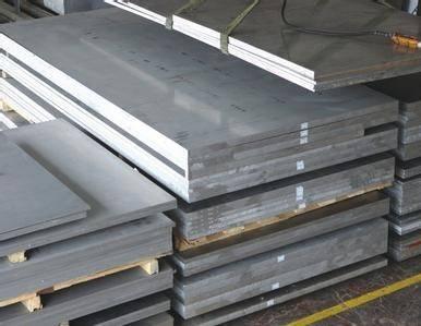 aluminum plate aluminum sheets
