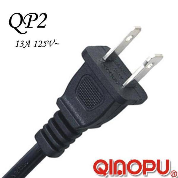 American Two Wire Power Cord Plug of 13A with Voltage of 125V (QP2)