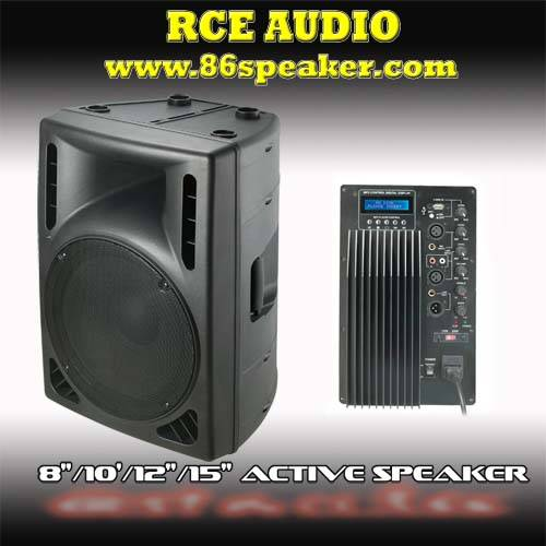 Plastic Molded PA Speaker System PS-0115AME with USB EQ Remote