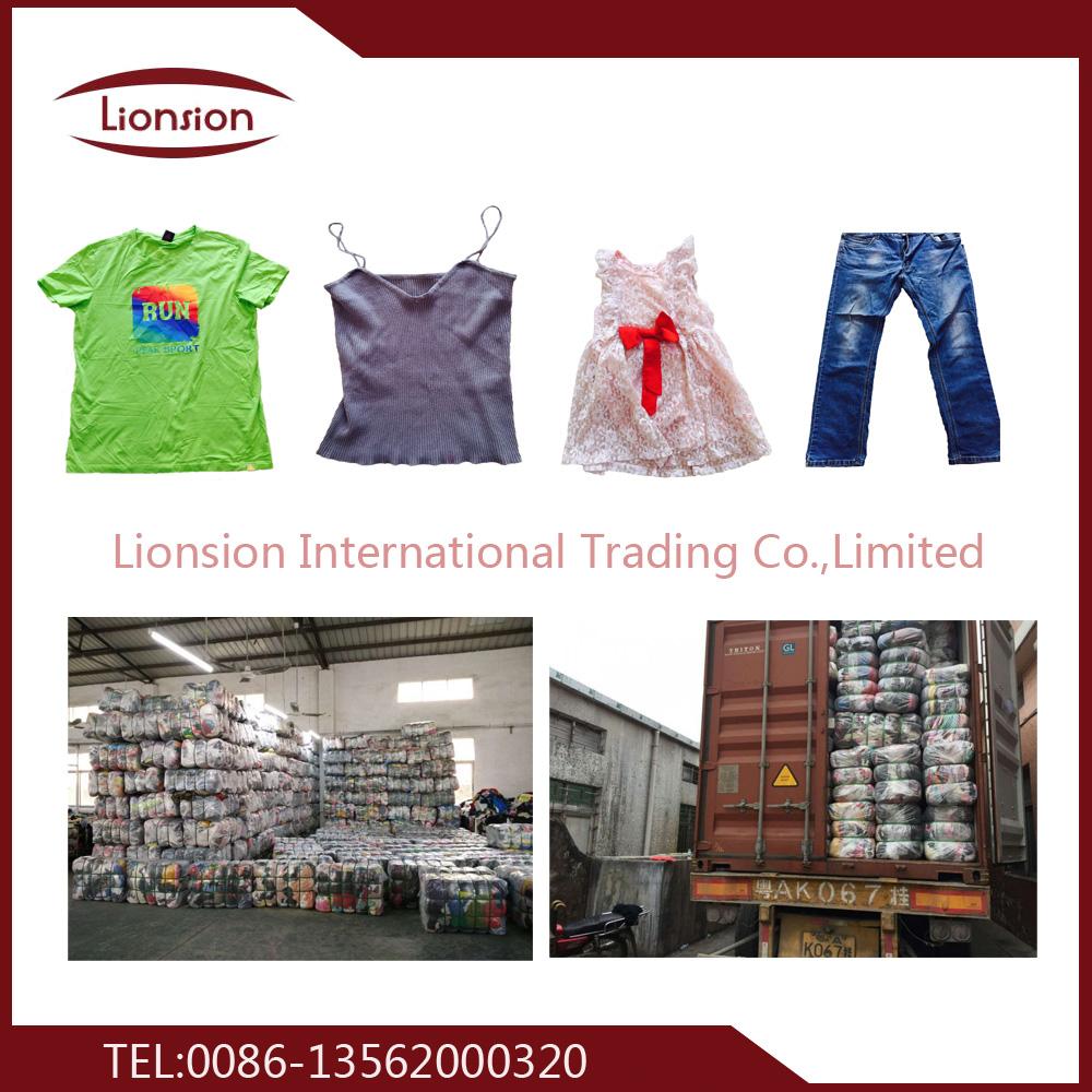 Used clothing supply