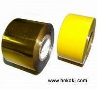 non-toxic hot stamping ribbon for printing the expiry date/batch No. on the soft packages