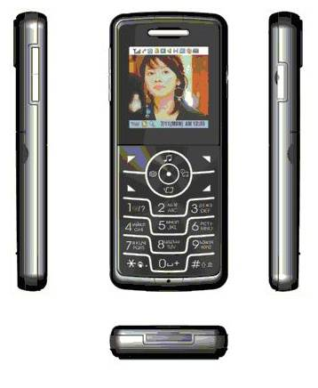 CDMA Lowest Brand new 450/800Mhz mobile phones