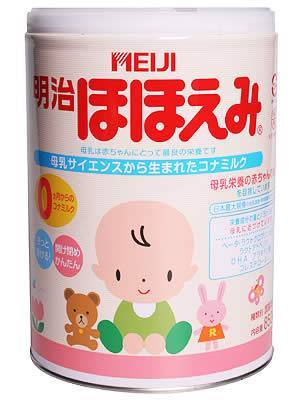 MEIJI powder milk for baby HOHOEMI, STEP JAPAN