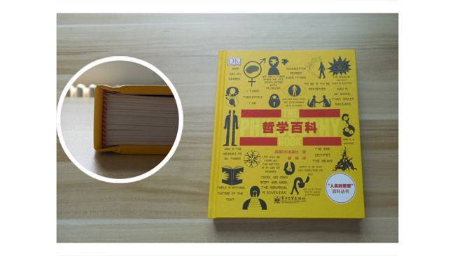 Book printing service provider from China