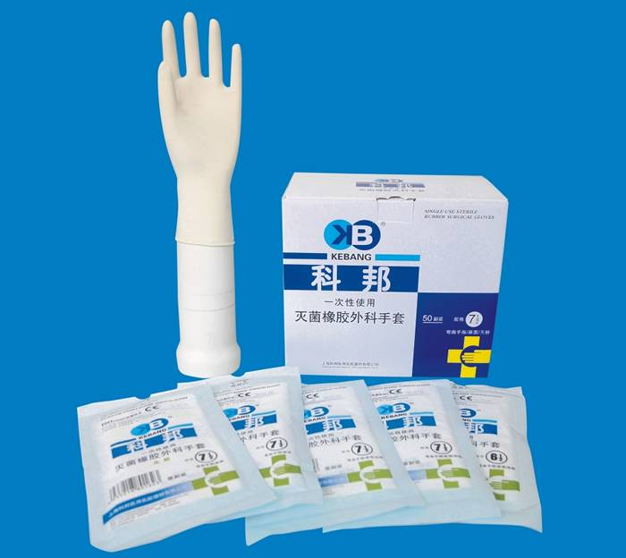 Medical Plastic or Latex Glove