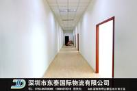 The companies provide international logistics service in Shenzhen, China