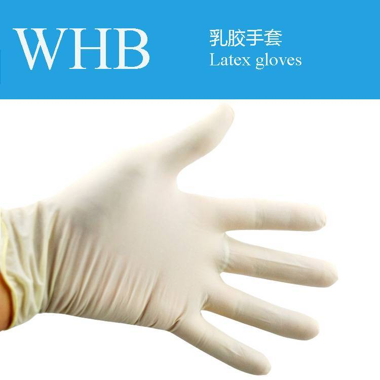 Disposable Sterilized Latex Surgical Gloves