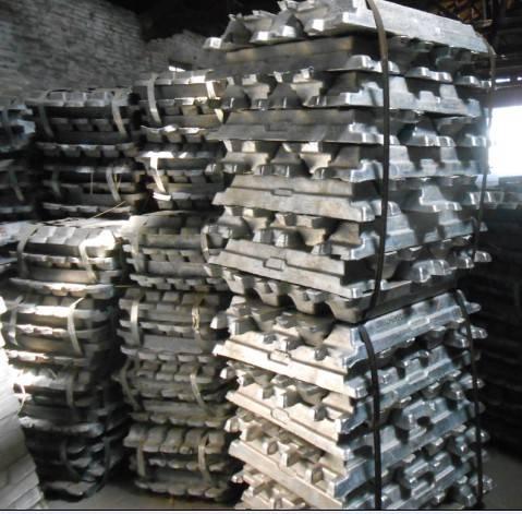 Pure Aluminum Ingot99.9%