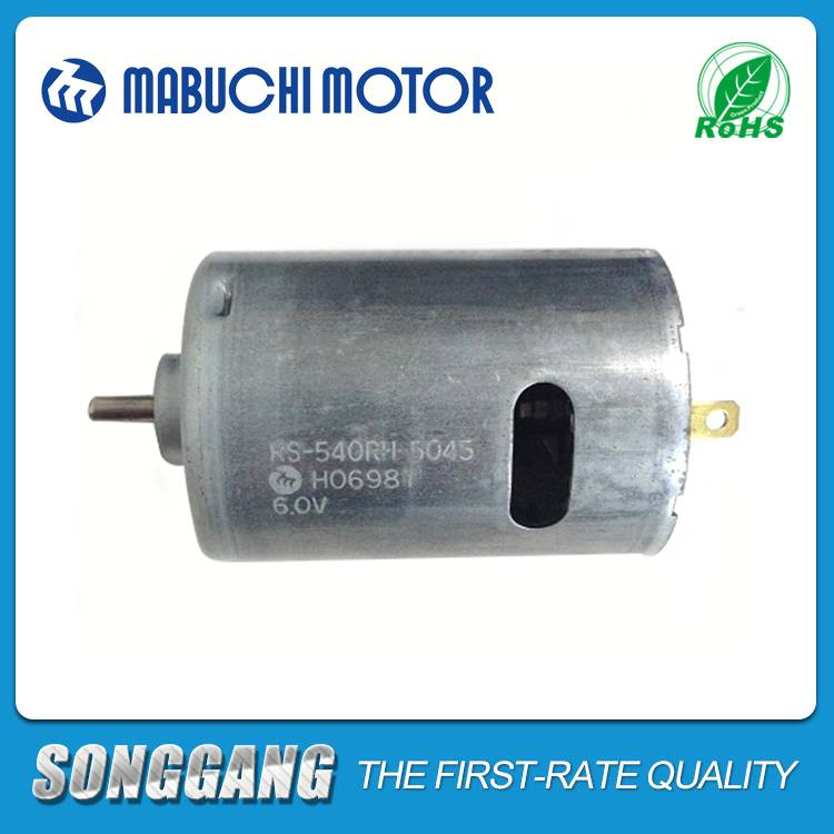Cooling Fan Carbon-brush 12V Mabuchi DC Brushed Gearhead Motor RS-540SF-5045 For Radio Control Model