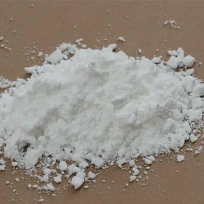 Antimony Aceteta
