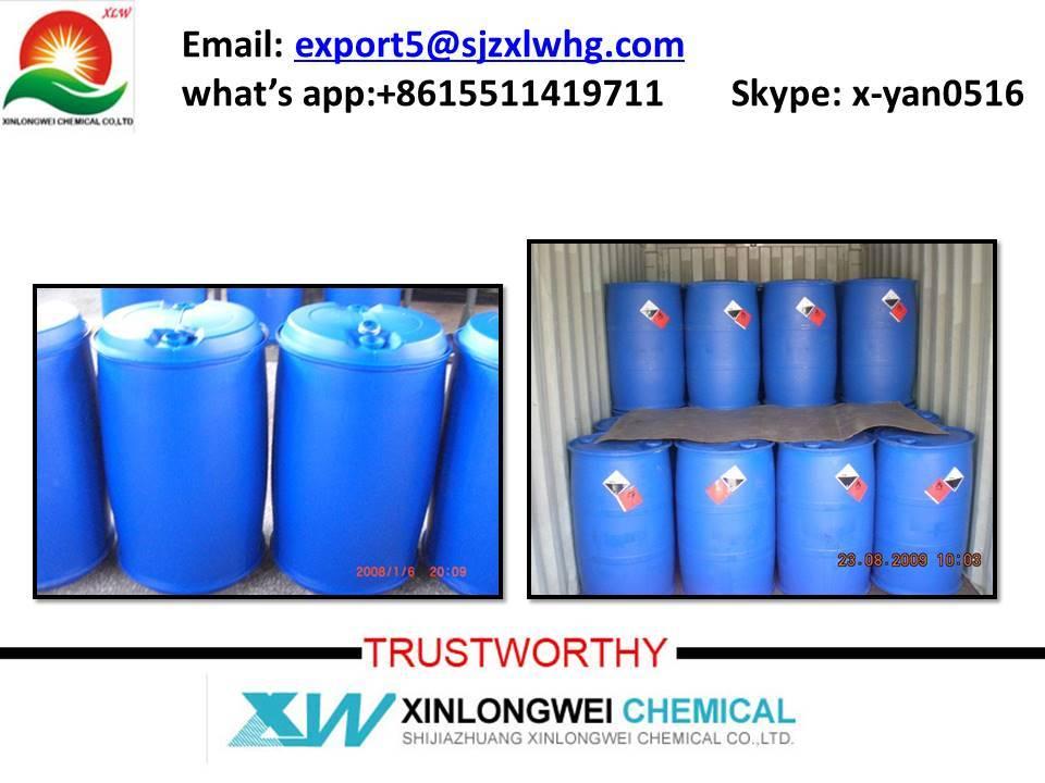 phosphoric acid 85%,food grade H3PO4 /CAS No. : 7664-38-2