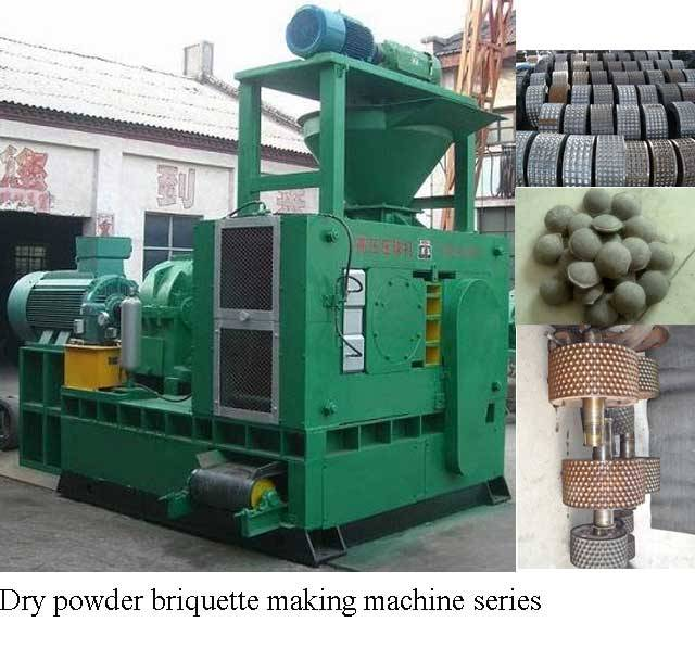 How to choice dry powder briquette machine?