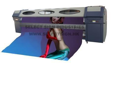 large format digital printer SE08X