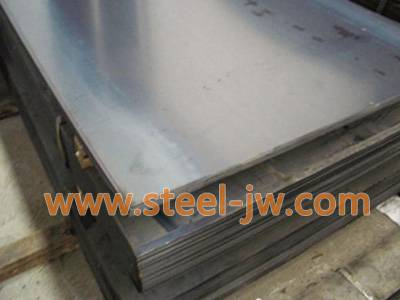 ASTM A709 Grade HPS 70W Structural steel